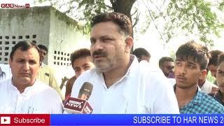 कांग्रेस के वरिष्ठ नेता कुलदीप वत्स ने आधा दर्जन गांवों का दौरा किया  HAR NEWS 24