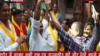 धूमधाम से निकाली गई श्री दिगम्बर जैन रथ यात्रा