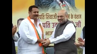 Shivaji descendant, Udayanraje Bhosale joins BJP in presence of Amit Shah