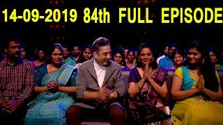 BIGG BOSS TAMIL 3-14th SEPTEMBER 2019-84th FULL EPISODE-DAY 83-BIGG BOSS TAMIL 3 LIVE-Kamal Episode
