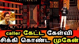 BIGG BOSS TAMIL 3|15th SEPTEMBER 2019|PROMO 3|DAY 84|BIGG BOSS TAMIL 3 LIVE|Caller Of The Week Mugen