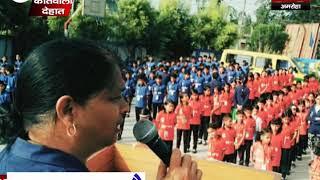हिन्दी के प्रचार प्रसार का आहवान