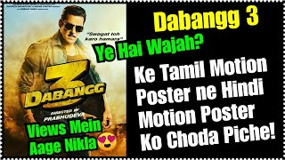 Dabangg 3 Tamil Motion Poster Views Is Higher Than Hindi Motion Poster, Here's Why?