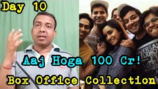 Chhichhore Movie Box Office Collection Day 10 It Is Expected To Touch 100 Crores Today