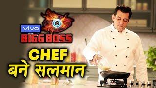Bigg Boss 13 | Salman Khan Turns CHEF For NEW PROMO | Tadka Wale Season