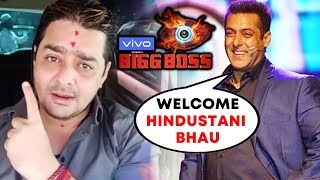 YouTuber Hindustani Bhau May Enter Bigg Boss 13 | Salman Khan's Show