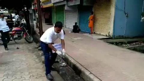 Plastic-free city || Siliguri ||