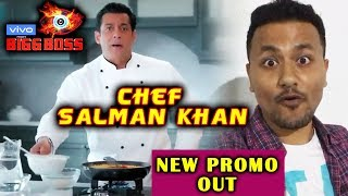 Salman Khan Turns CHEF For Bigg Boss 13 | NEW PROMO | Ye Seaon Hai Tedha