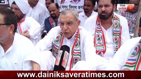 Exclusive Interview: Chandigarh MC के खिलाफ़ धरने पर बैठे पूर्व केंद्रीय मंत्री Pawan Bansal