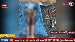 INN24 - पुलिस नक्सली मुठभेड़, एक नक्सली ढेर, एक 315 बंदूक बरामद
