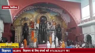INN24 - पर्यूषण पर्व के समापन पर भगवान पार्श्वनाथ का किया गया महामस्तकाभिषेक