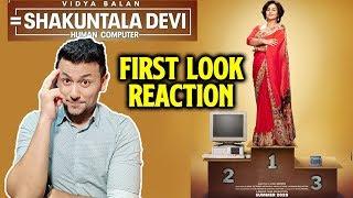 Shakuntala Devi First Look Reaction | Review | Vidya Balan | Human Computer
