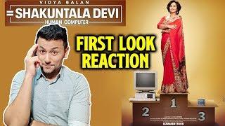 Shakuntala Devi First Look Reaction | Review | Vidya Balan | Human Computer