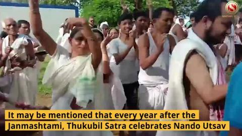 Thukubil Satra in Charaideo observed 'Buka Bhaona'