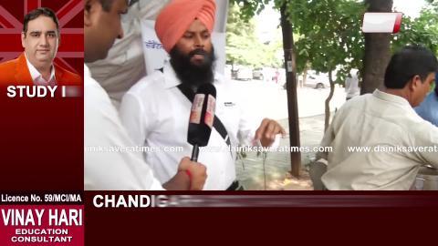 Exclusive : देखिए Mohali के सरकारी मुलाजिमों का Hospital में आए लोगों के लिए बड़ा कदम
