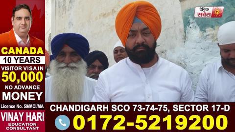 Guru Nanak जी के 550वें Prakash Parv पर Sultanpur Lodhi को बनाया जा रहा है White City