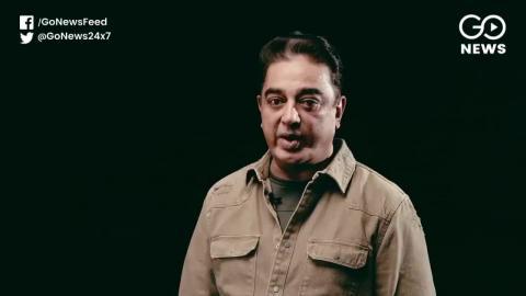 हिंदी भाषा विवाद: अभिनेता कमल हासन ने दी अमित शाह को चेतावनी