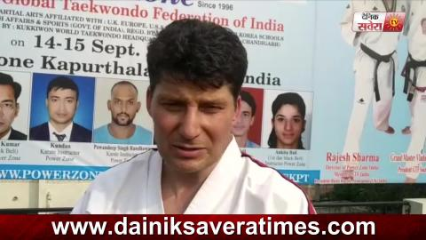 Kapurthala में लगाया गया 2 दिन का Self Defence Seminar