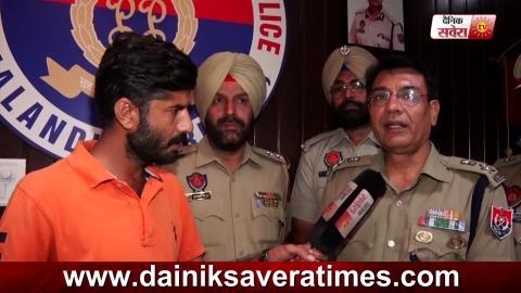 Exclusive Interview: Jalandhar Police ने Weapons के साथ पकड़ा खतरनाक लुटेरा Gang