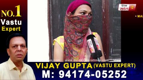 Exclusive:  Amritsar में Drugs के कारण जंजीरो में जकड़ी लड़की ने घर वालों पर लगाए आरोप