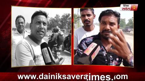 Special Report: हादसों को Invite करता Jalandhar का Rama Mandi Chowk