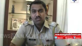 Aurangabad : तरुणाच्या अपहरणाप्रकरणी १० आरोपींना न्यायालयीन कोठडी
