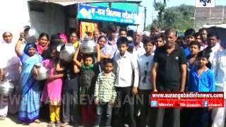 Aurangabad : वेरूळ ग्रामपंचायतीवर नागरिकांनी काढला हंडा मोर्चा