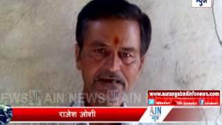 Aurangabad : ७ दिवसाच्या आत पाणी न दिल्यास गंगापूर नगरपालिकेत आत्महत्या करण्याचा नागरिकाचा इशारा