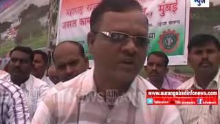 Aurangabad : महाराष्ट्र राज्य सुरक्षा रक्षकांच्या विविध मागण्यांसाठी कामगार उपायुक्तालयासमोर आंदोलन