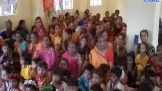 Damnagar | A National Nutrition Mission Program organized by Anganwadi
