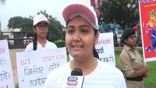 Rajkot   The Smart Girls rally took place   ABTAK MEDIA
