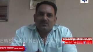 Aurangabad : राज्य परिवहन महामंडळातर्फे परिवहन दिन होणार साजरा