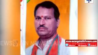 Aurangabad : आ.संदीपान भुमरे यांच्यासह १९ युतीच्या पदाधिकाऱ्यांना दीड वर्षाची शिक्षा