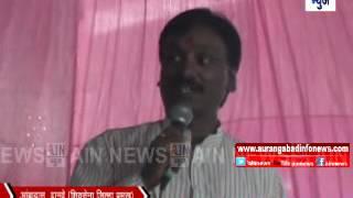 Aurangabad : महाराष्ट्र राज्य परिवहन मंडळाचा वर्धापनदिन उत्साहात साजरा