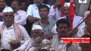 Aurangabad : भारतीय कम्युनिस्ट पक्षातर्फे महाराष्ट्र ग्रामीण बँकेसमोर आंदोलन