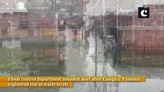 Prayagraj's low-lying areas face flood-like situation after water level of Ganga, Yamuna rises