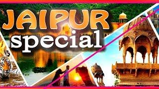 Sunday Special में जयपुर की तमाम बड़ी खबरें || Jaipur News || Rajasthan News
