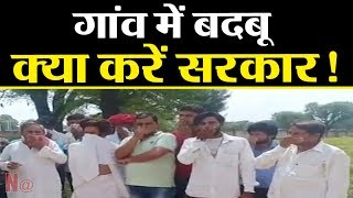 Jaipur की ग्राम पंचायत SIRSALI में ग्राम वासियों की हालत बद से बदतर..Special coverage of Nvatej
