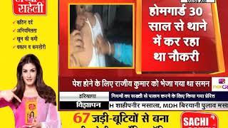 #PATIALA : पुलिसकर्मियों ने की बेरहमी से होमगार्ड की पिटाई || #JANTATV