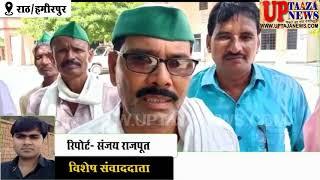 राठ में भाकियू ने दैवीय आपदाओं से नष्ट हुई किसानों की फसलों को लेकर की मुआवजे की मांग