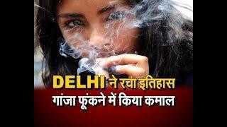 देश की राजधानी #DELHI के नाम आई ये उपलब्धि