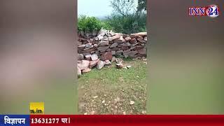 INN24 - ब्रजपुरा में स्थित वन सुरक्षा शिकारगाह को लेकर ग्रामीणों में विवाद
