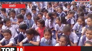 विनायक पब्लिक स्कूल में एनडीआरएफ टीम ने दी आपदा प्रबंधन की जानकारी