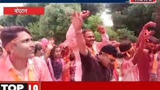 मोदरान मे भव्य शोभायात्रा के साथ गणपती बप्पा की विदाई