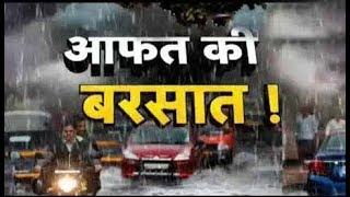 झालावाड जिले के गंगधार क्षेत्र में आयी बाढ़ ने पूरी तरह तबाही मचा दी