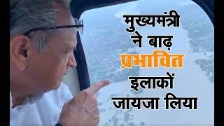 मुख्यमंत्री ने बाढ़ प्रभावित इलाकों का एरियल सर्वे कर हालातों का जायजा लिया