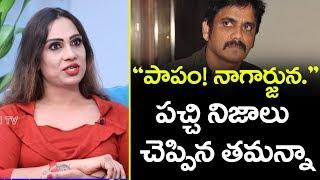 Tamanna Simhadri About Nagarjuna | Star Maa Bigg Boss Telugu 3 | Top Telugu TV