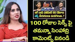 Tamanna Simhadri About Bogg Boss Telugu 3 Swetha Reddy Controversy | Top Telugu TV Interviews