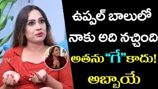 Tamanna Sihadri Talks About Uppal Balu Behavior | Tik Tok UppalBal | Top Telugu TV Interviews