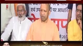लखनऊ: बर्थडे से पहले PM मोदी पर प्रदर्शनी, तीन तलाक, 370 और मेक इन इंडिया का जोर